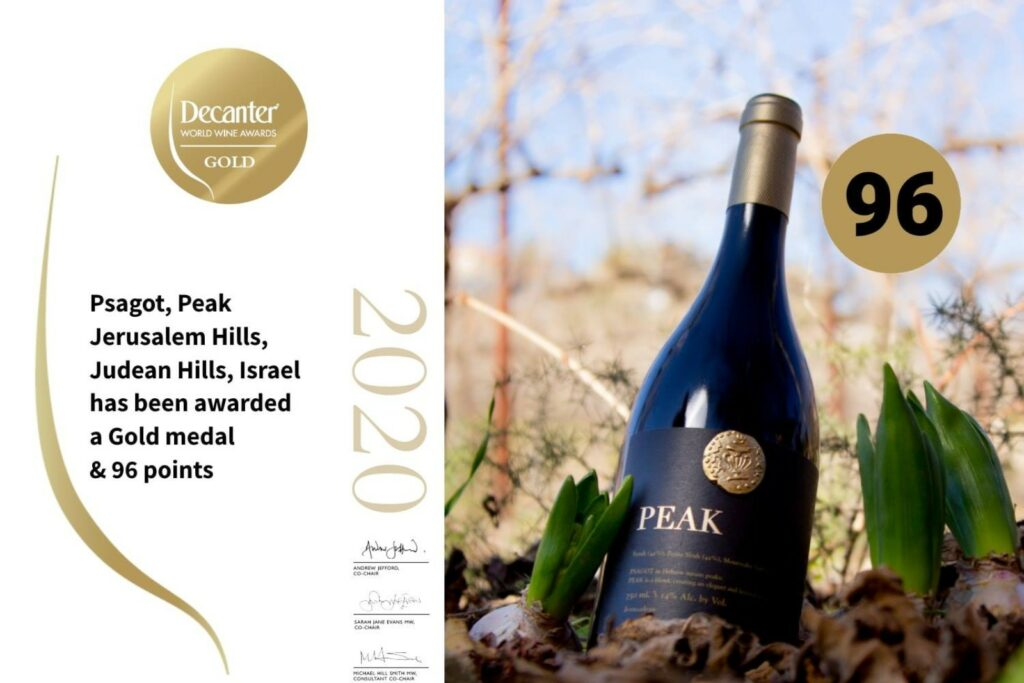 gold medal awarded to Psagot Peak wine from the vineyards of Israel